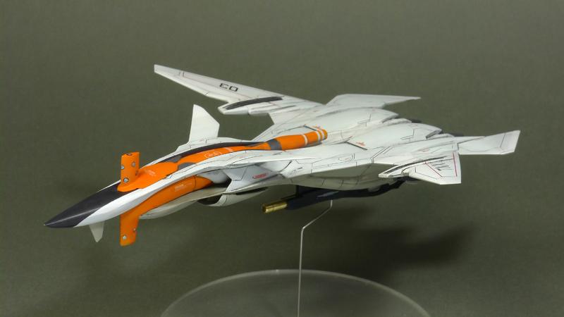 FRX-99